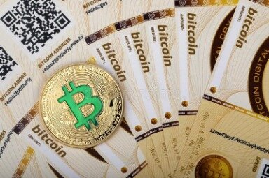 Official Bitcoin Warning Issued As The Currency Rockets In Value