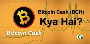 bitcoin cash where to buy